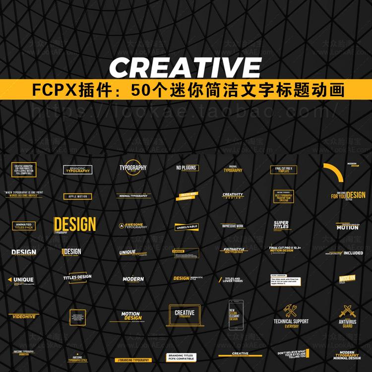 FCPX插件:50个迷你简洁文字标题排版动画 FCPX 插件-第2张