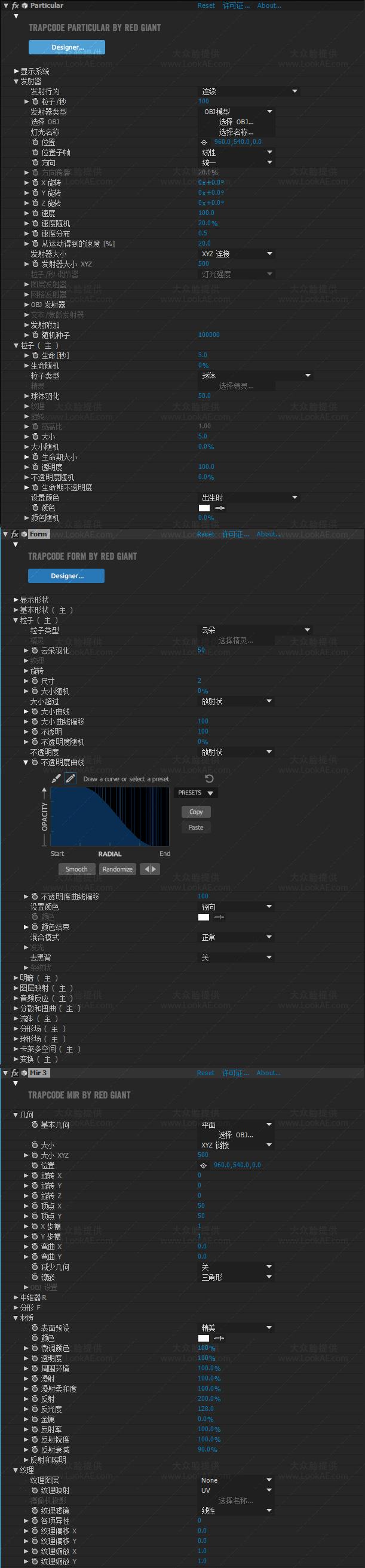 中文汉化-红巨人粒子套装合集AE插件 Red Giant Trapcode Suite 15.1.8 Win版插图1