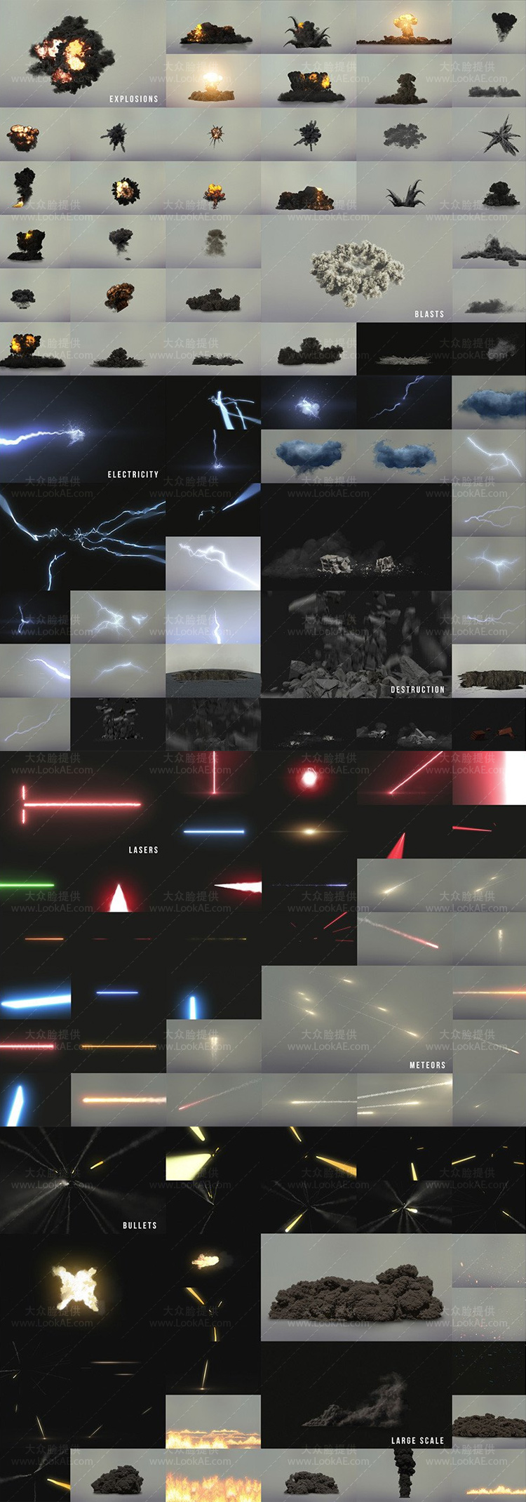视频素材-184个爆炸坍塌火焰烟雾流星闪电电流特效合成视频素材 有透明通道 视频素材-第2张