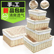 Storage basket, will...