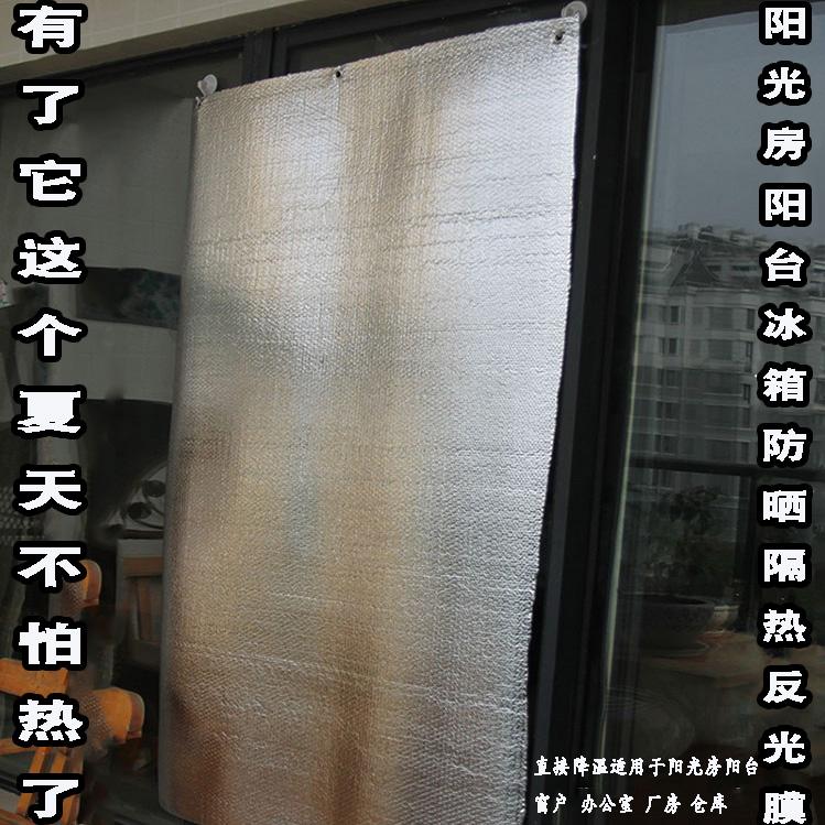 Сгущаться солнечный свет дом стекло холодильник балкон дом топ оттенок отражение солнцезащитный крем фольга изоляция мембрана стекло окно козырька