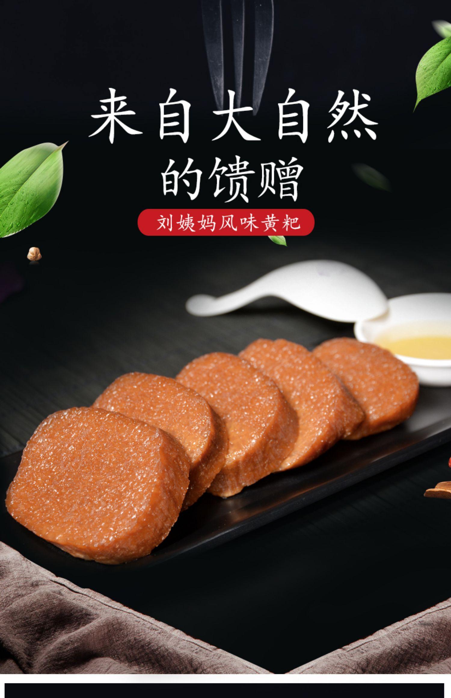 贵州特产清镇刘姨妈黄粑商品图片-5
