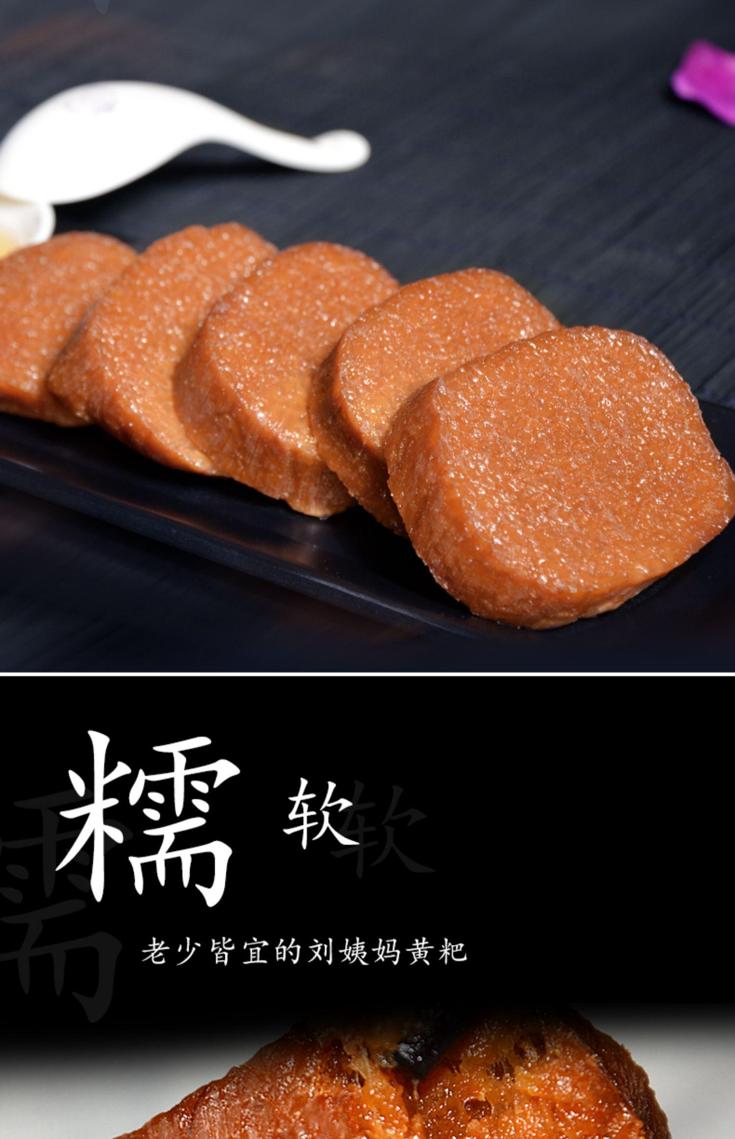贵州特产清镇刘姨妈黄粑商品图片-13