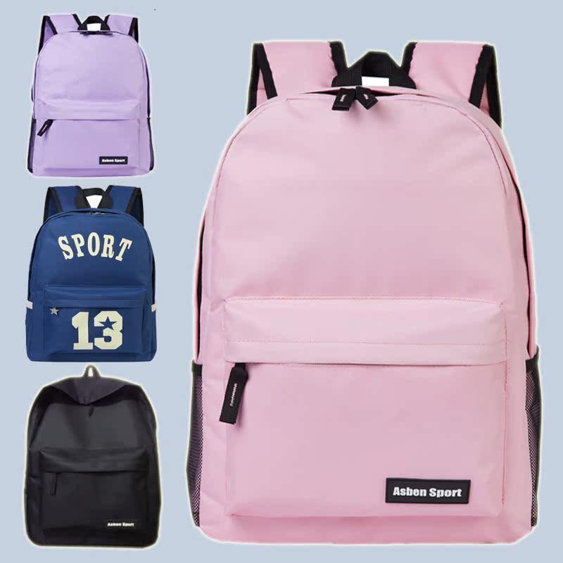 原宿风双肩包女韩版帆布纯色简约高中学生书包男休闲旅行电脑背包