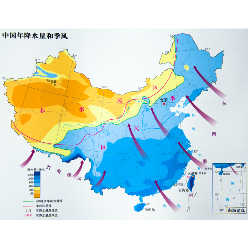 Students only map of chinas geography worlds map of geography students only map of chinas geography worlds map of geography about 1209 meters of double sided version chinas world terrain oceanic monsoon gumiabroncs Images
