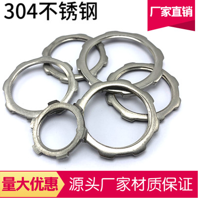 304 stainless steel water nazi lock nut lace lock nut stainless steel metal hose joint lock nut, steel tube bridge