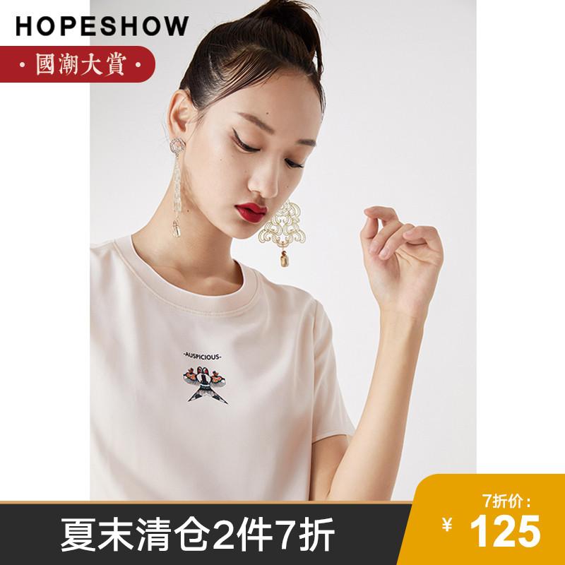很仙的雪纺上衣短袖红袖2019夏装新款中国风印花圆领套头缎面小衫