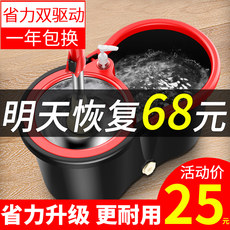 Mop rod rotation universal - type wash - by - hand mop household a lazy mop mop bucket mop