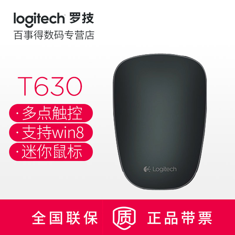 Logitech t630 Mini Mouse Bluetooth mouse wireless touch mouse support win8