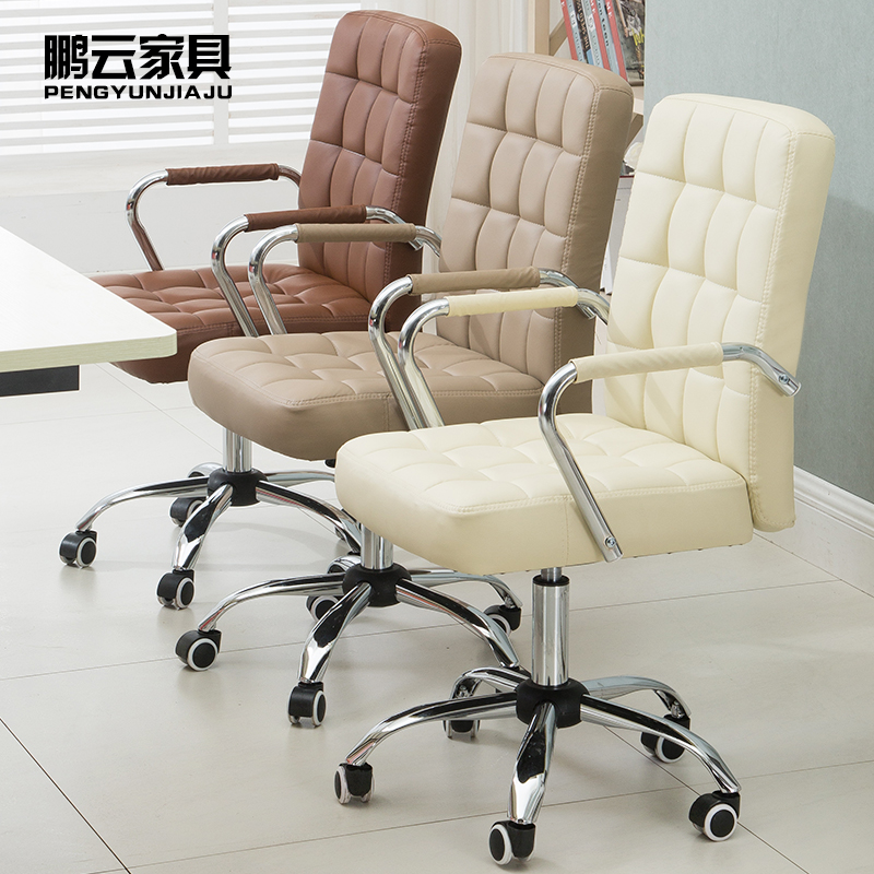 Office Chair Simple Computer Home Conference Staff Bow Student Dormitory Mahjong Lifting Rotating