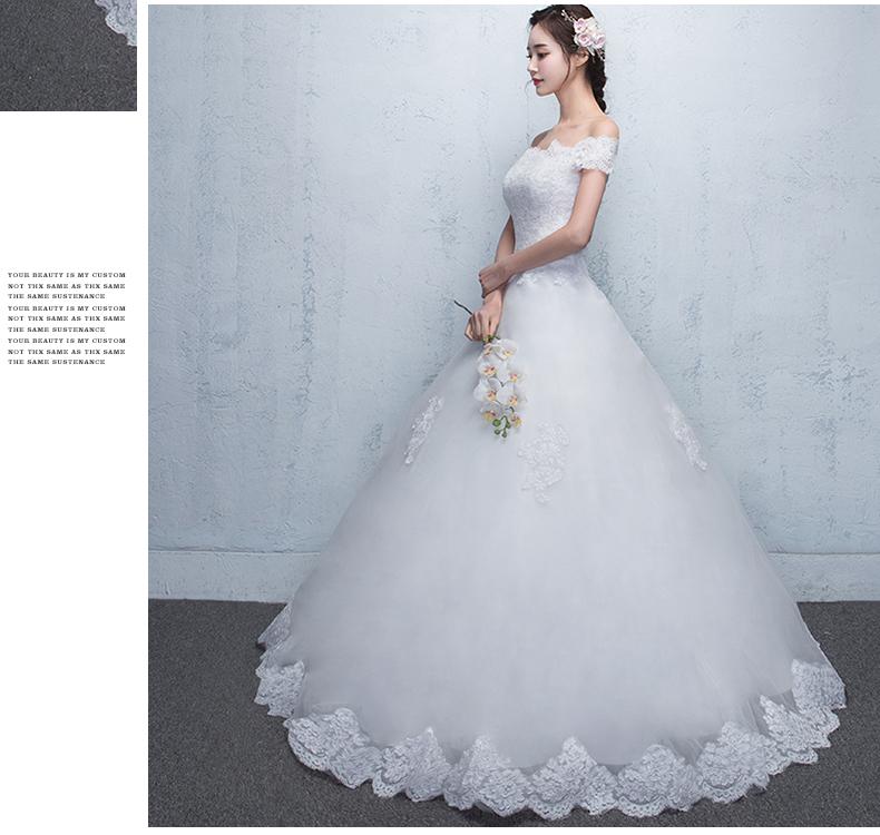 高仿蒙口Moncler一字肩婚纱礼服2017新款公主婚纱LJH277 第19张