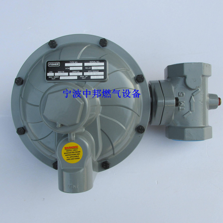 Us Fisher pressure reducing valve CS400 FISHER low pressure regulator gas  natural gas regulator