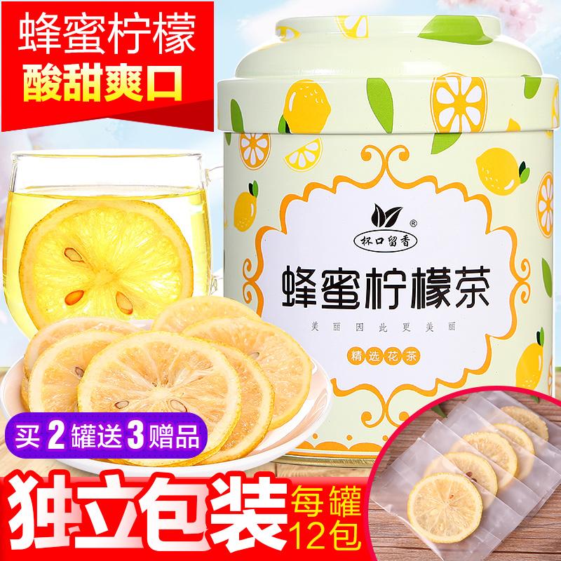 【 купить 2 дары 3】 замораживать сухой лимон мед замораживать сухой лимон лист пузырь чашка рот оставаться ароматный цветок чай ущерб от наводнения фрукты сухой лист