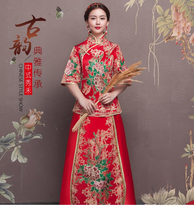 中国新娘礼服(八) - 花雕美图苑 - 花雕美图苑