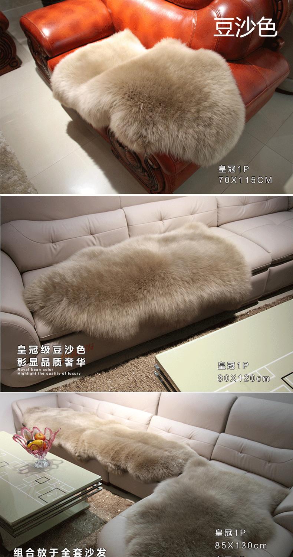 自由皮型新详情_06.png