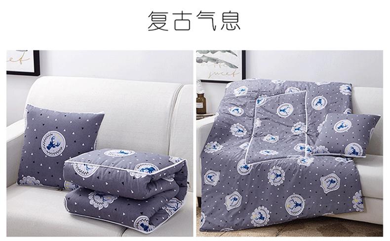 汽车抱枕被子两用腰靠车用毯子可摺迭多功能空调被靠垫汽车用品详细照片