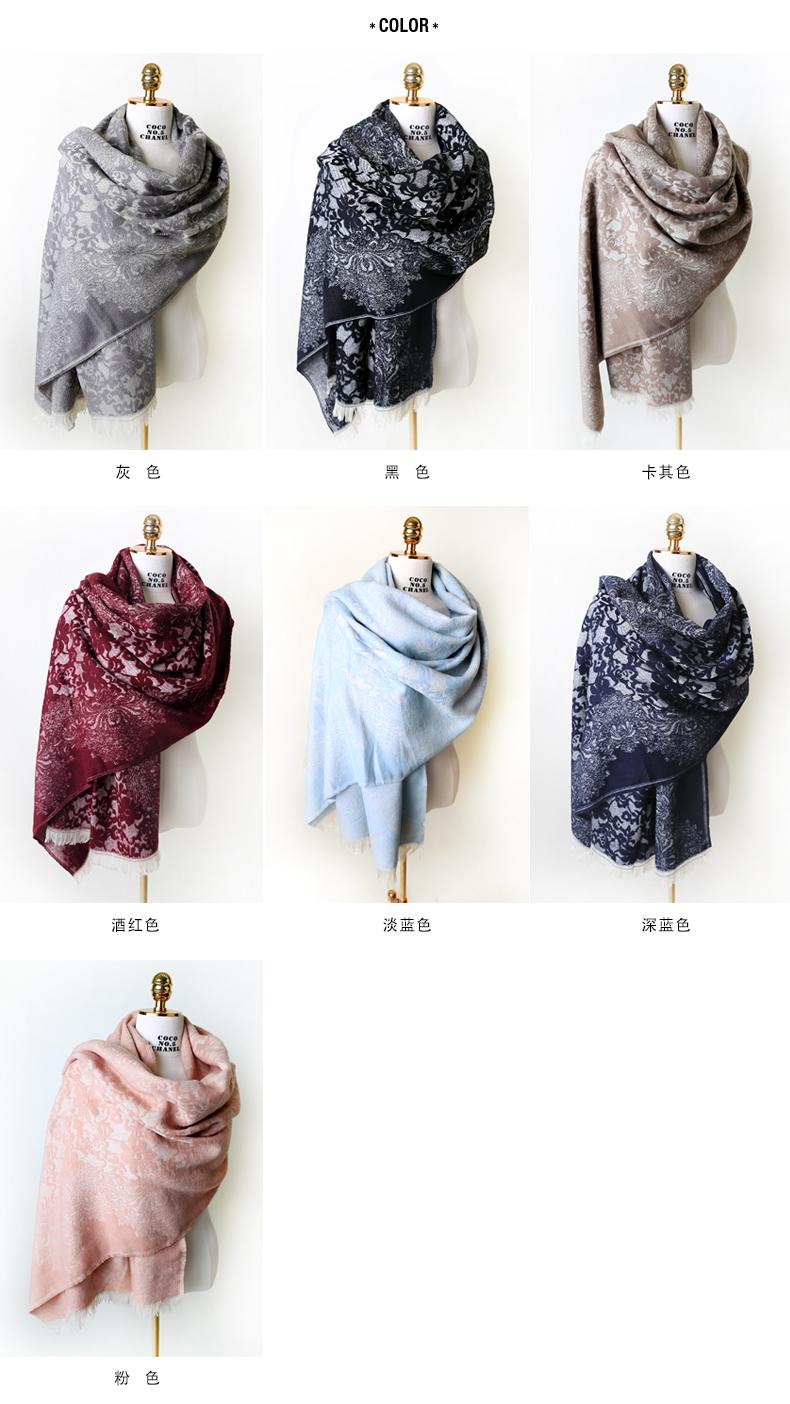 ผ้าพันคอไหม