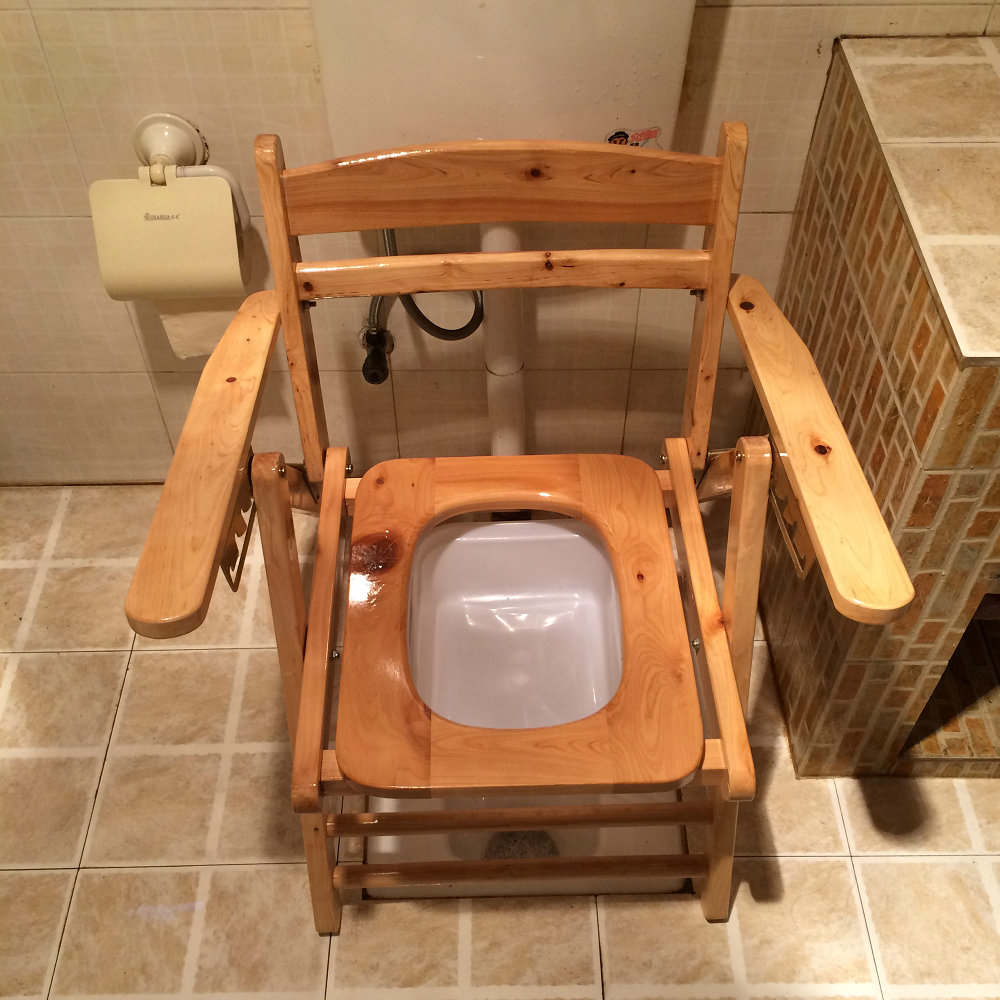 USD 103.88] Solid wood folding handrail toilet chair elderly toilet ...