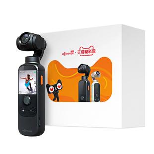 小米橙影智能摄影机云台稳定器