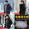 Men's Jacket Winter 2017 New Down Men's Cotton Jacket Korean Slim Trend Cotton Wear Handsome(Drop off)