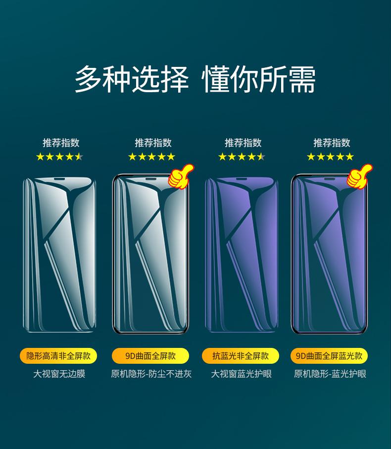 绿联 iPhone7-12全系列钢化膜 2片 图1