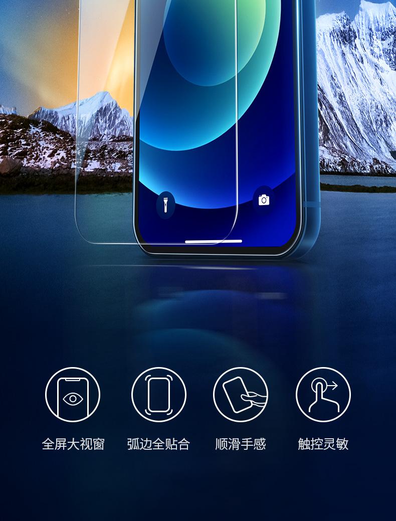 绿联 iPhone全系列 全屏幕覆盖手机钢化膜 图4