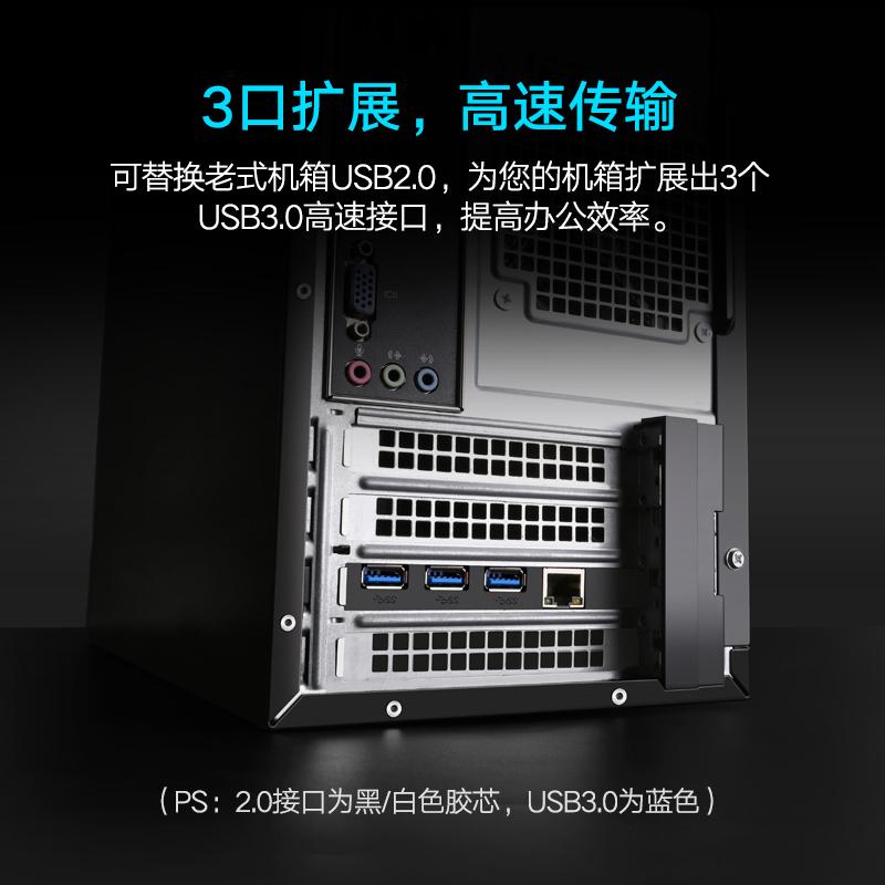 Greenline PCI-E network card network desktop mainframe x14 interface  high-speed computer wired built-in Gigabit USB divider 3 0 hub data 1000M  game