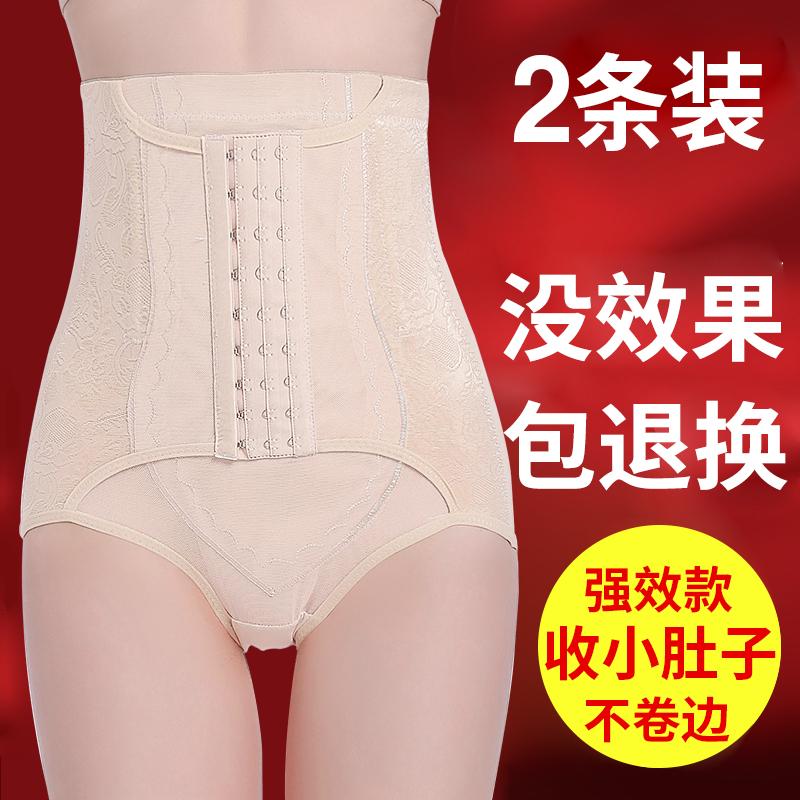 收腹内裤女塑身塑形高腰提臀束腰瘦腰产后燃脂v内裤神器小肚子收胃