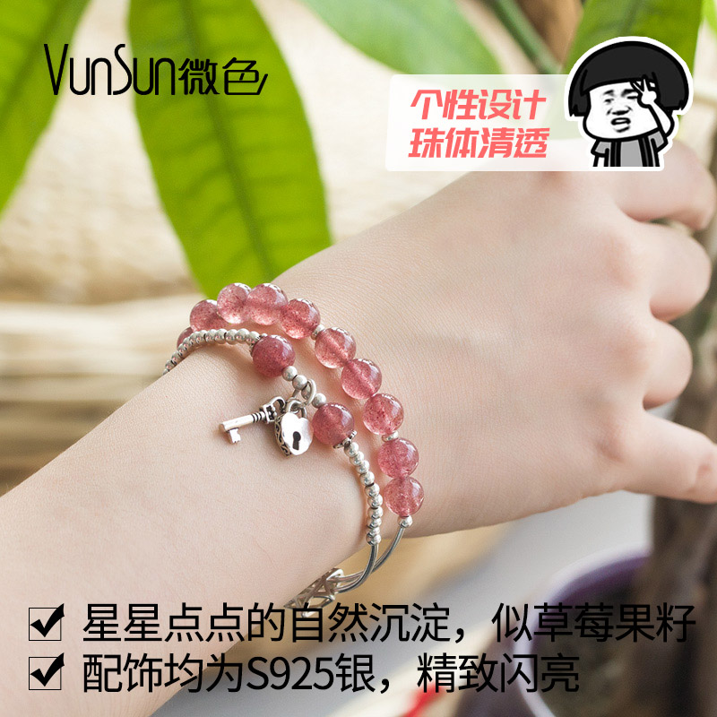 USD 70.73  Vunsun micro color natural strawberry crystal bracelet ... 328e1ca495192