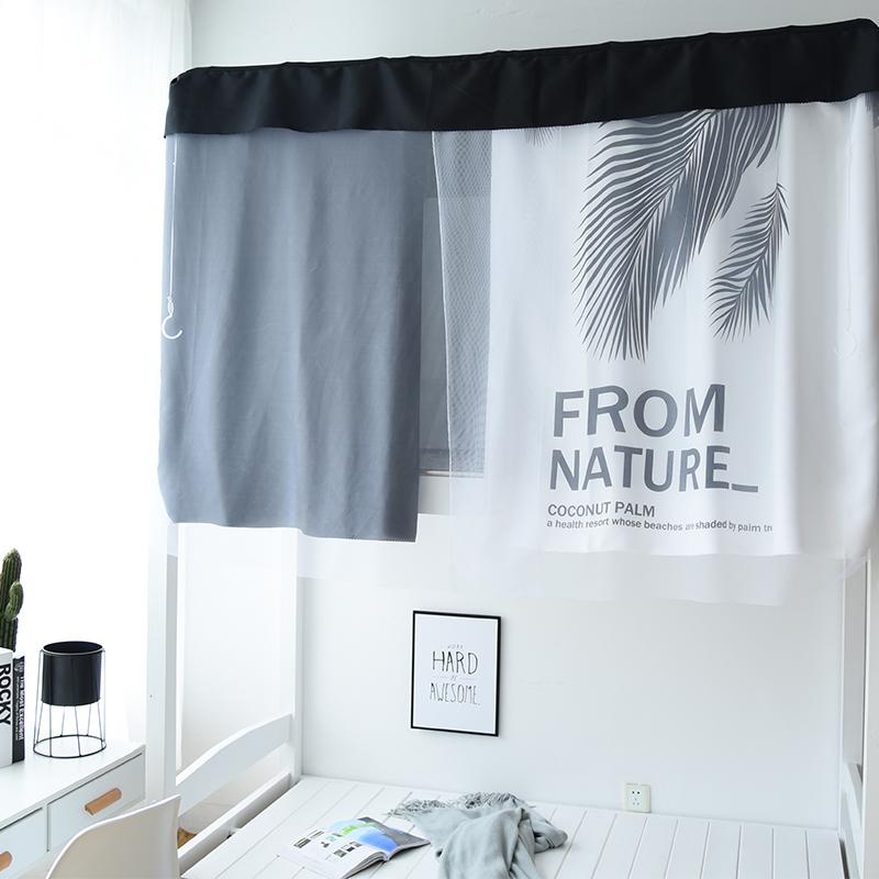 Ký túc xá sinh viên giường rèm che Bắc Âu ins đơn giản phòng ngủ lên và xuống giường giường vải rèm bóng râm muỗi net giường 幔