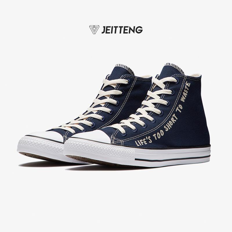 Giày converse giày nữ 2020 mùa xuân mới tất cả ngôi sao giày vải cao cấp bảng chữ cái giày thông thường 166372C - Plimsolls