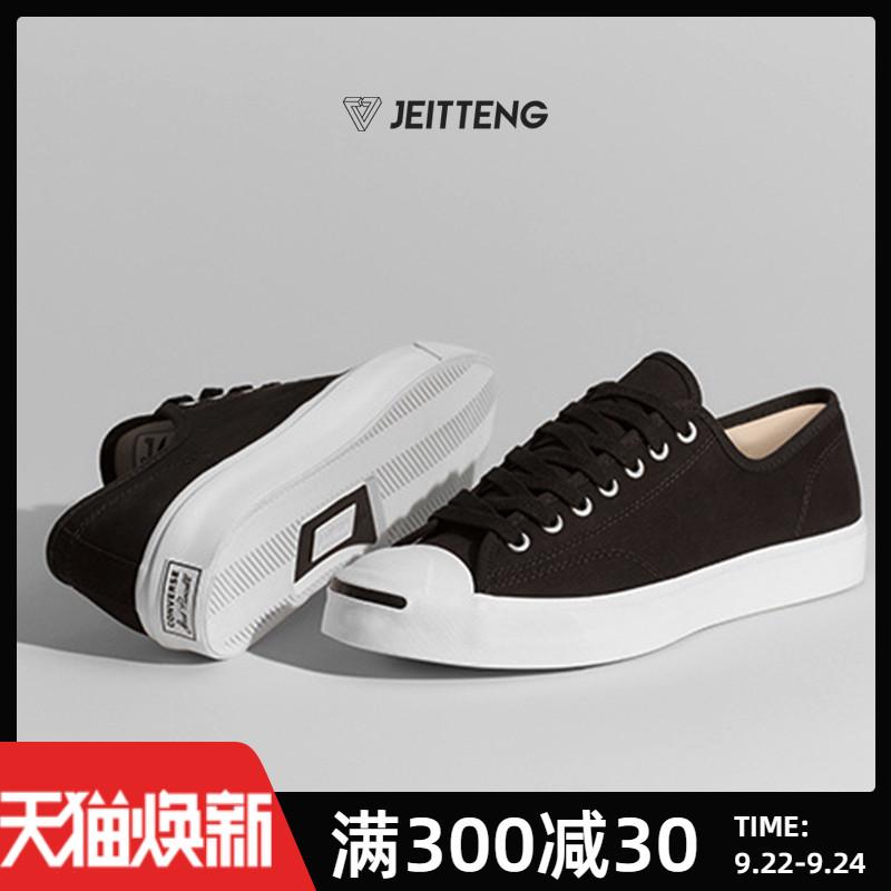 匡威开口笑男鞋低帮白色经典鞋皮质女板鞋164056C帆布小白鞋1q698