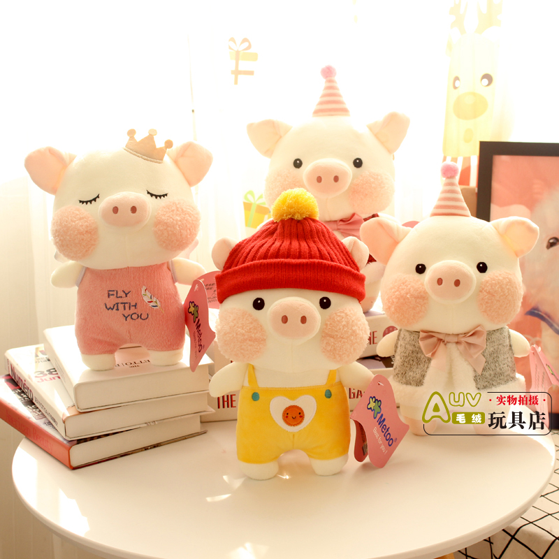 metoo2019猪年吉祥物公仔-给呗网
