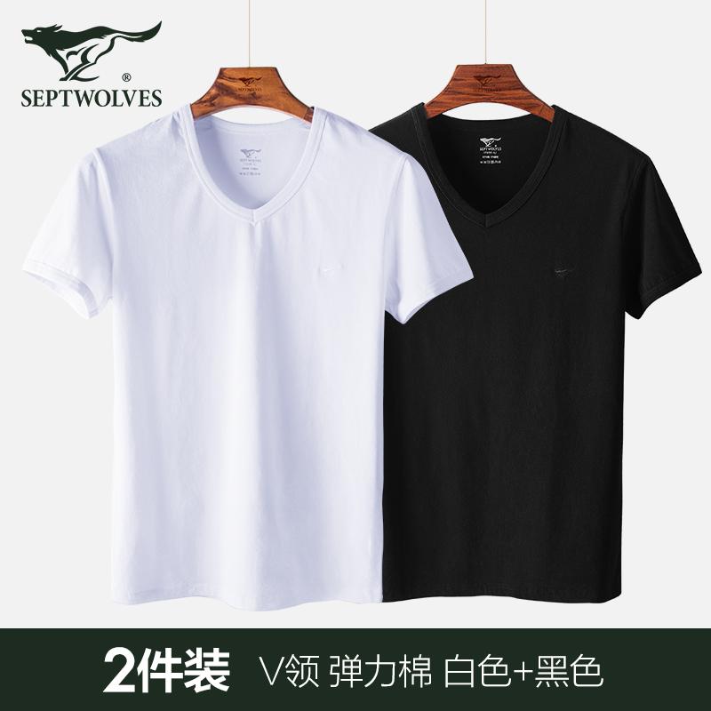 [V领2件装【] белый + черный [】]