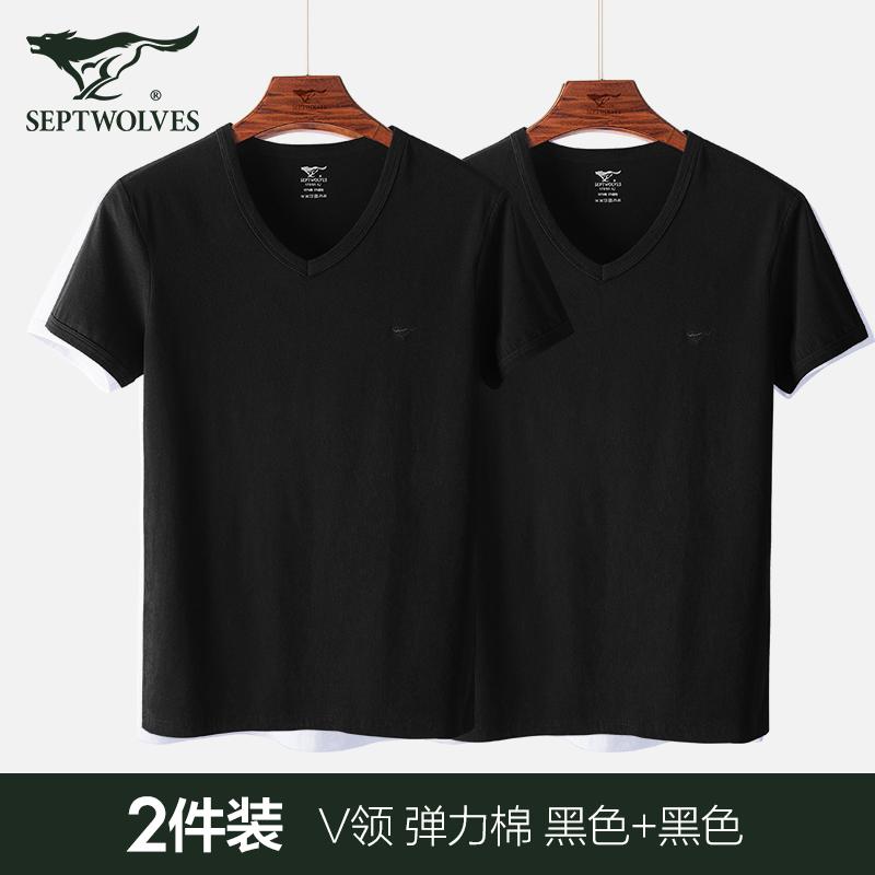 [V领2件装【] черный + черный [】]