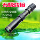 Telescopic Monocular HD High-powered Low-light Night Vision Mobile Phone Outdoor Portable Full Metal Watch Glasses Mini