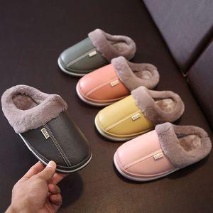 冬季亲子儿童棉拖鞋居家一家三口软底防滑男女童皮面防水小中大童