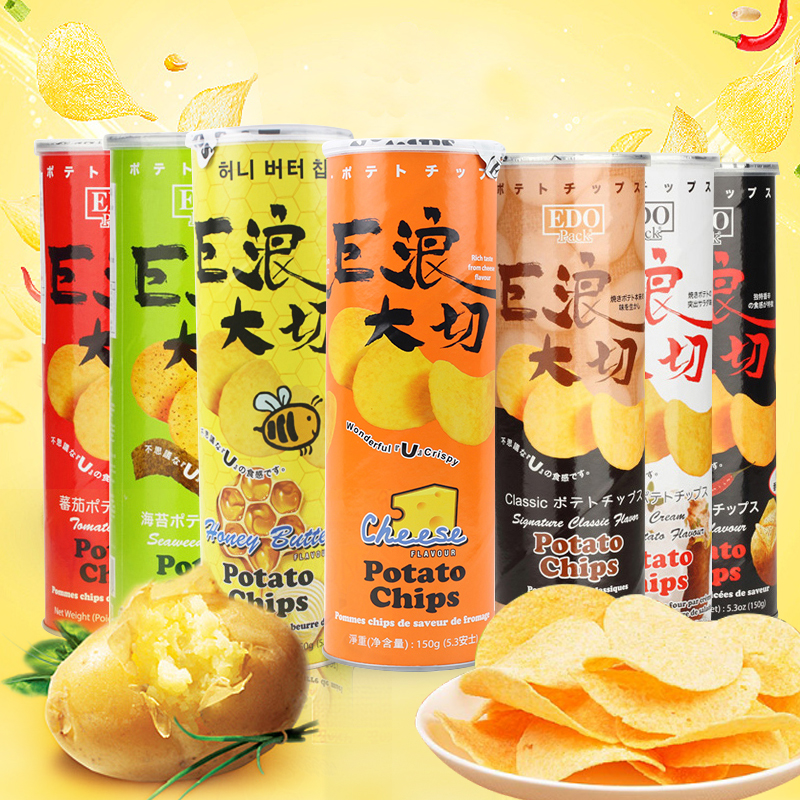 Malaysia imported EDO PACK Big Wave cut potato chips original spicy 150g  snacks