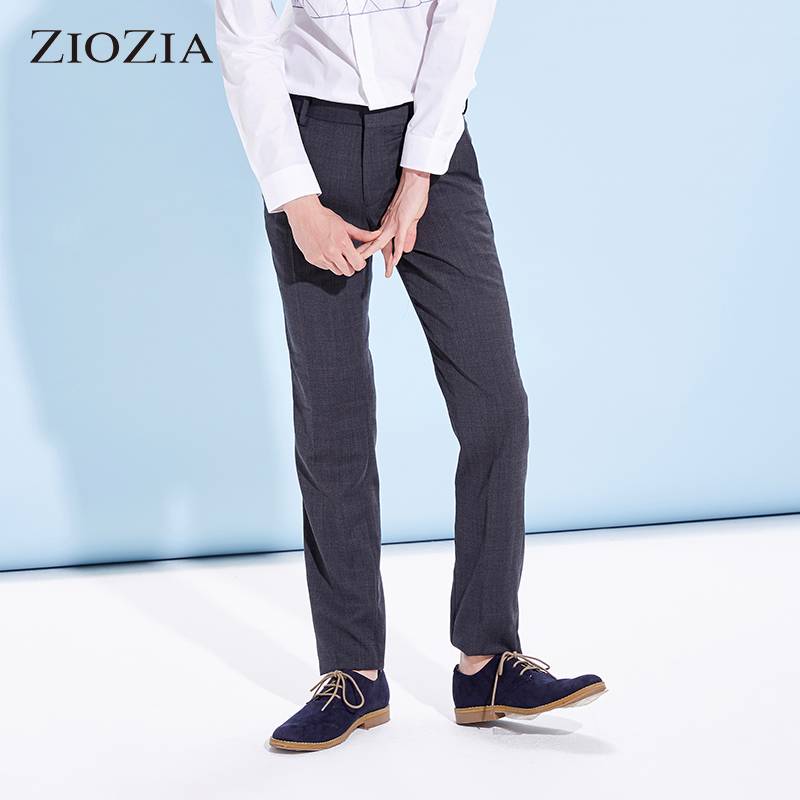 4f2641eb327 ZIOZIA summer men s Korean fashion casual trousers youth slim thin pants  DZW2PP1101 · Zoom · lightbox moreview · lightbox moreview ...