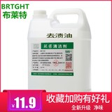 Bright Wipe Machine BRT007 Hardware Glass Cleaning Cleaning Plastic Parts Wipe Oca Dry Glue