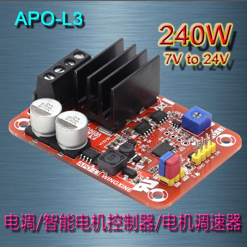 APO-L3 three-function DC brush motor PWM controller ESC