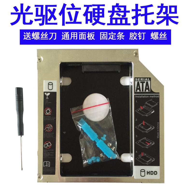 Комплектующие и запчасти для ноутбуков компании Dell компания Dell N5110 эта функция назначена клавише 15р 14р 14в 5520 ноутбука Оптический привод немного жесткий диск кронштейн SSD на кронштейн