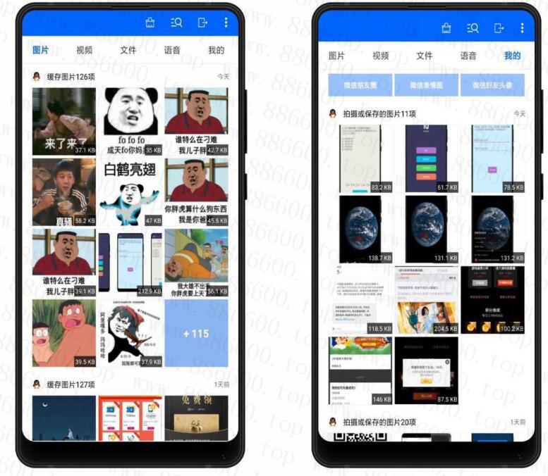 安卓微痕迹去广告版v2.0.0 支持微信QQ语言导出插图