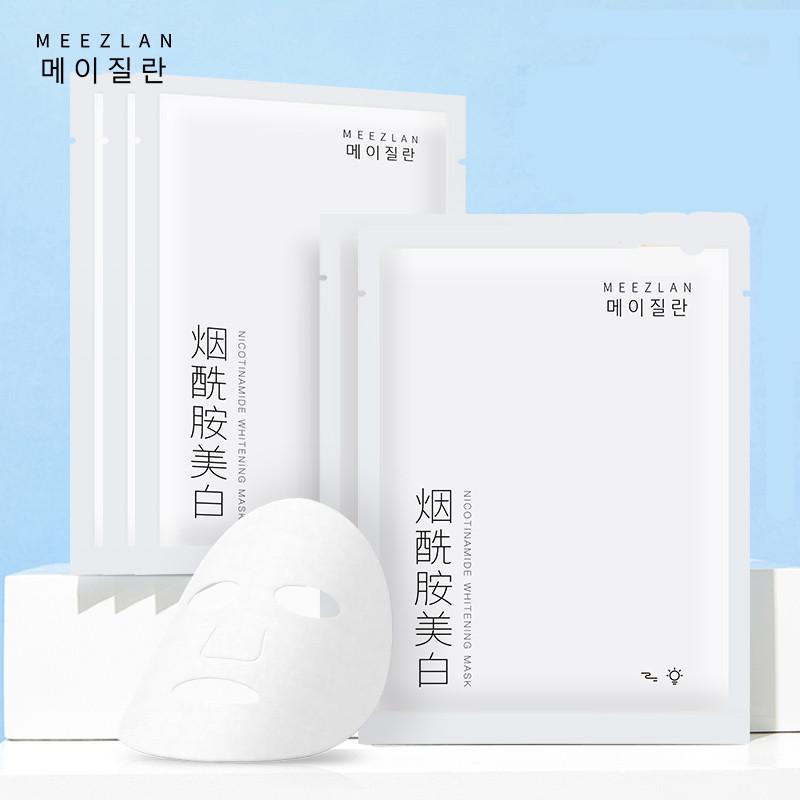 美白烟酰胺祛斑面膜保湿补水淡化祛痘印收缩毛孔紧致男女提亮肤色