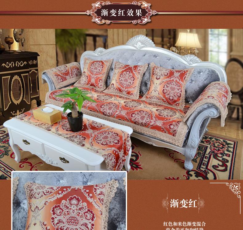 高档欧式沙发垫布艺真皮坐垫欧式奢华沙发垫四季沙发坐垫防滑定做
