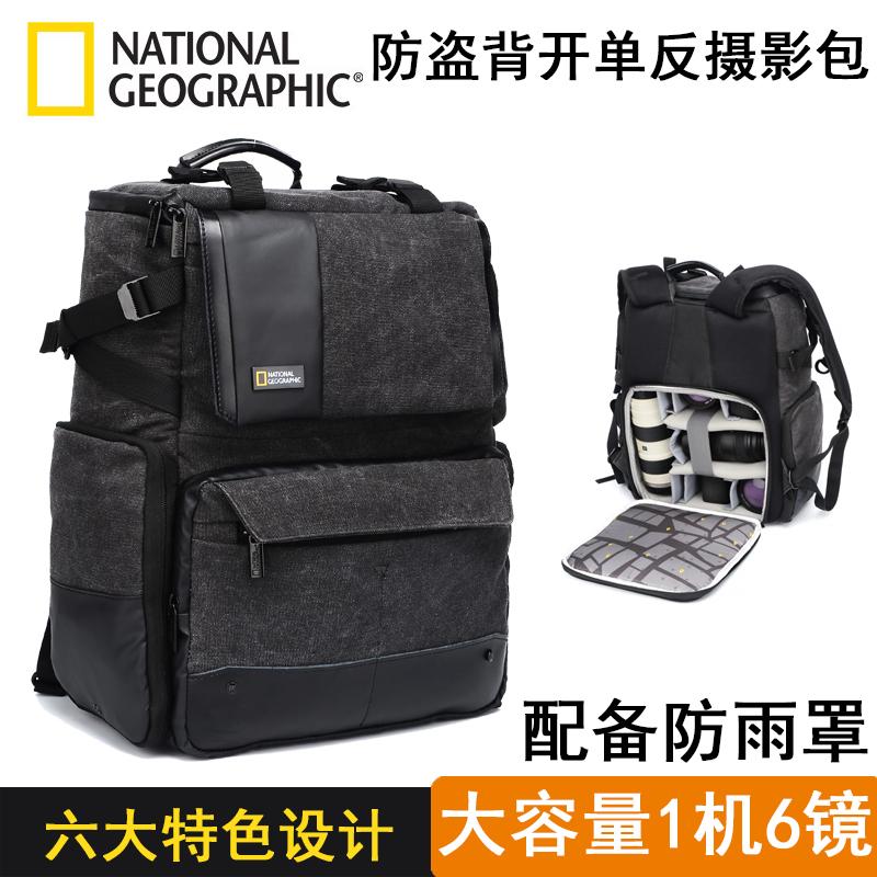 Túi đựng máy ảnh National Geographic NGW5072 ba lô máy ảnh DSLR không người lái Canon SLR DJI Yu 2Pro - Phụ kiện máy ảnh kỹ thuật số