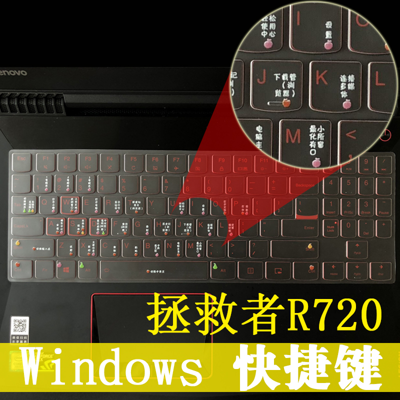 Lenovo small trendy 7000-13 14 Lenovo savior R720-15 laptop