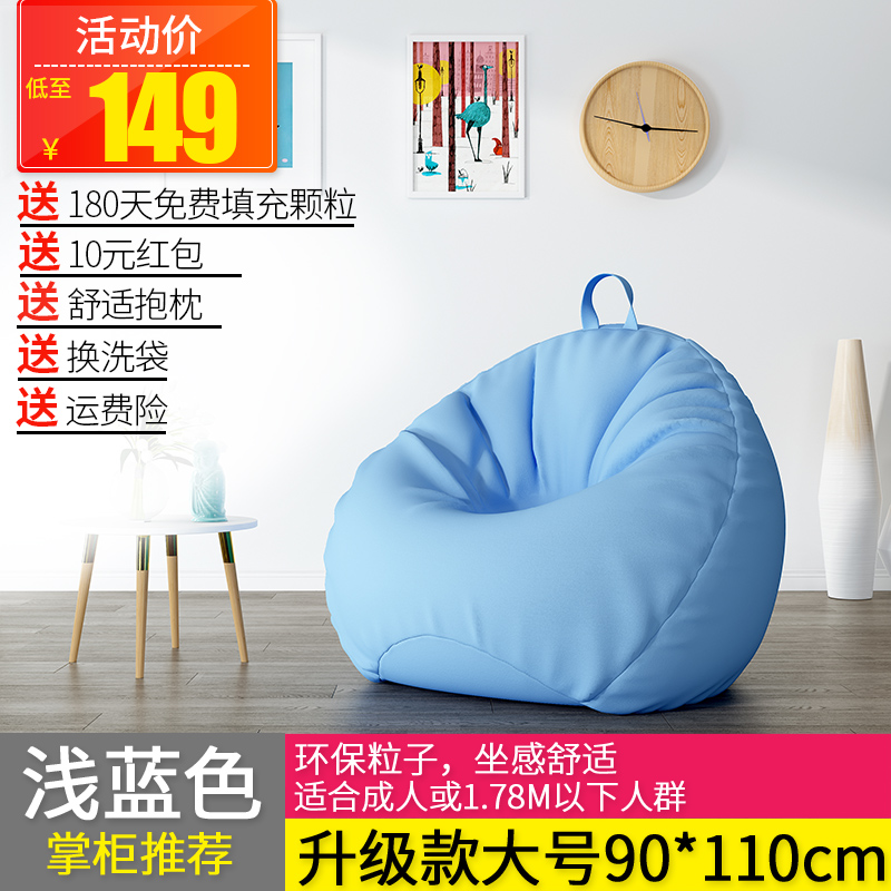 Upgraded light blue large + [free pillow + change wash bag]