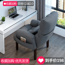 Computer chair home chair can lie office couch chair back desk dormitory game chair e-sports chair