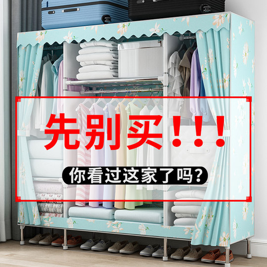 Simple cloth wardrobe to rent the whole steel frame reinforcement bold thickening Oxford cloth canvas hanging wardrobe storage cabinets